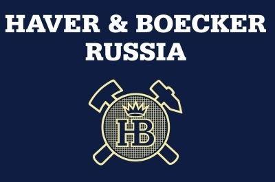 http://www.haverrussia.ru/