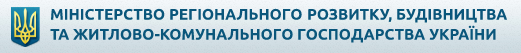 http://minregion.gov.ua/